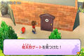 "Nintendo 3DS - ""Yo-Kai Watch 2: Fleshy Souls - Screenshots""-Screenshot"