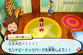"Nintendo 3DS - ""Yo-Kai Watch 3: Tempura - Screenshots""-Screenshot"