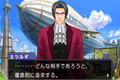 "Nintendo 3DS - ""Phoenix Wright AA: Spirit of Justice - Screenshots""-Screenshot"