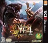 Monster Hunter 4 Boxart