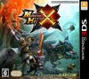 Monster Hunter X Boxart