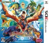 Monster Hunter Stories Boxart