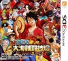 One Piece: Great Pirate Colosseum Boxart