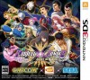 Project X Zone 2: Brave New World Boxart