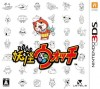 Youkai Watch Boxart