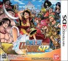 One Piece: Unlimited Cruise SP Boxart